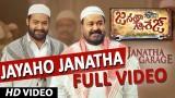 Jayaho Janatha Full Song – Janatha Garage