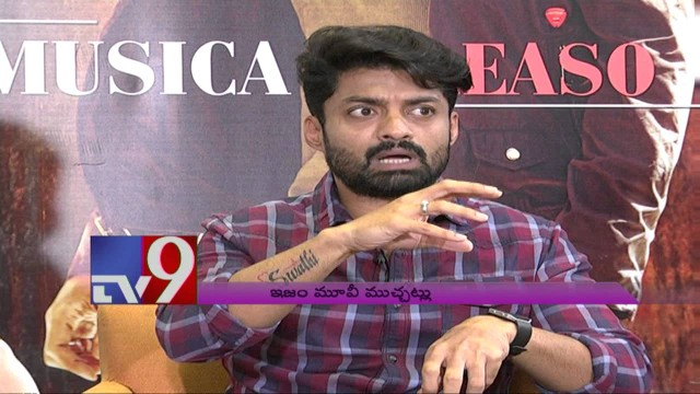 Kalyanram and Aditi Arya on 'ISM'