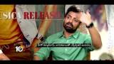 Kalyanram and Jagapathi Babu talk about ISM