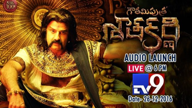 Gautamiputra Satakarni Audio Function