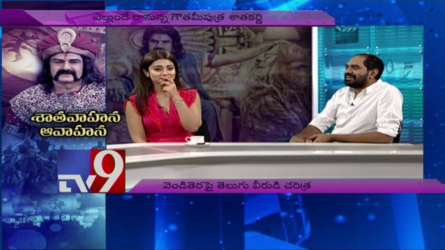 Krish and Shriya on Gautamiputra Satakarni