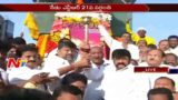 Balakrishna pays tribute at NTR Ghat