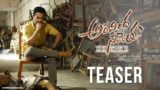 Aravindha Sametha Official Teaser