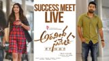 Aravindha Sametha SuccessMeet