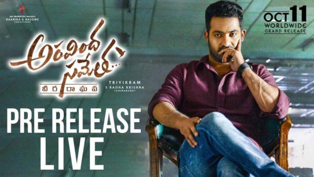 Aravindha Sametha Pre-release Event – Live