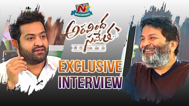 NTR Jr. & Trivikram – All Interviews – Aravindha Sametha