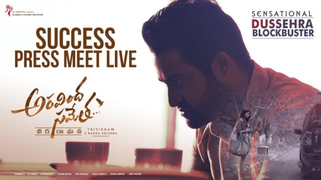Aravindha Sametha Success Meet – 100 Cr Gross