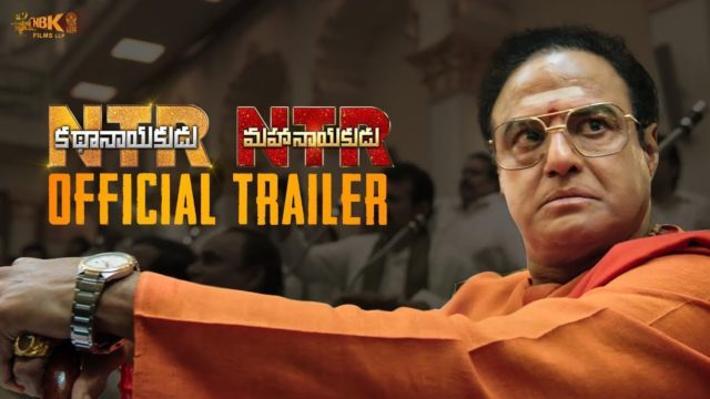 NTR Biopic Theatrical Trailer