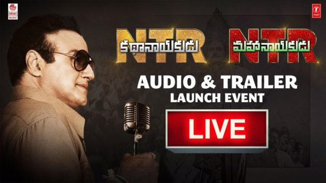 NTR Biopic Audio Launch