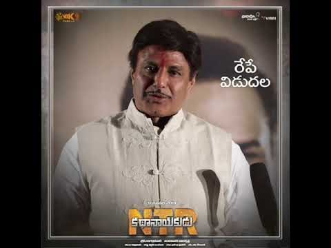 Watch NTR Kathanayakudu in your Nearest Theaters