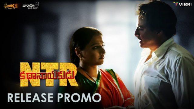 NTR Kathanayakudu Release Promo -1
