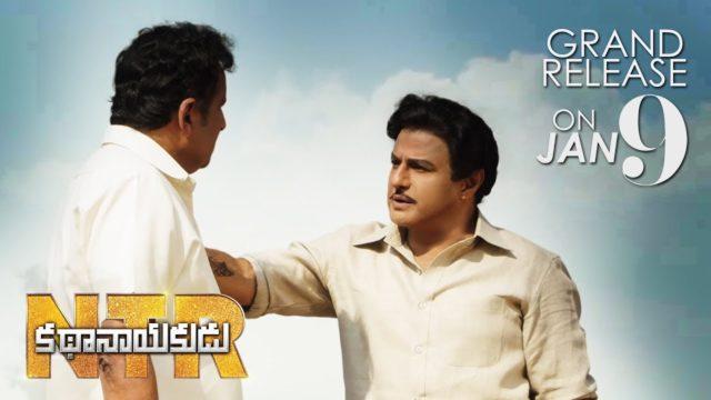 NTR Kathanayakudu Release Promo -2