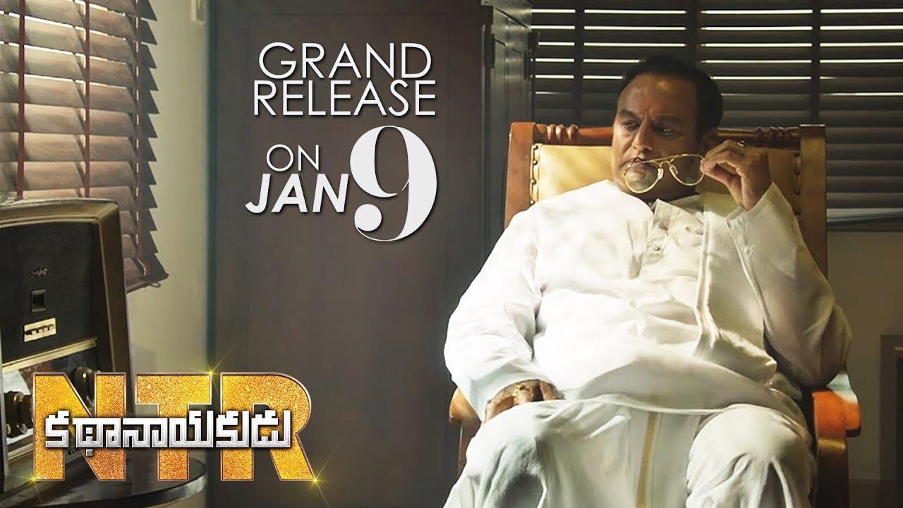 NTR Kathanayakudu Release Promo -3