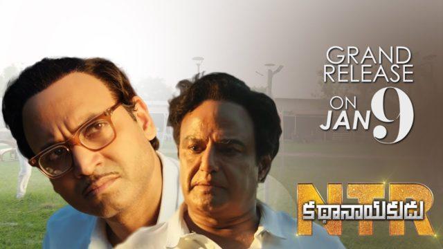 NTR Kathanayakudu Release Promo -4