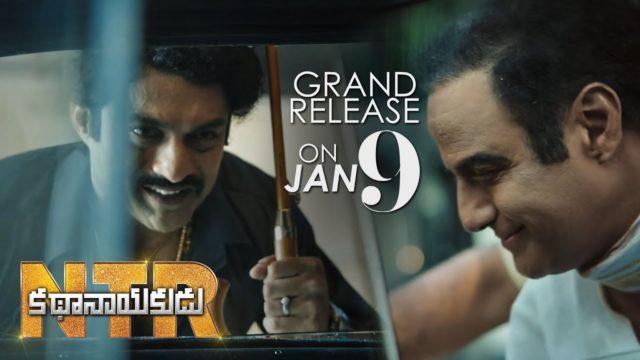NTR Kathanayakudu Release Promo -5