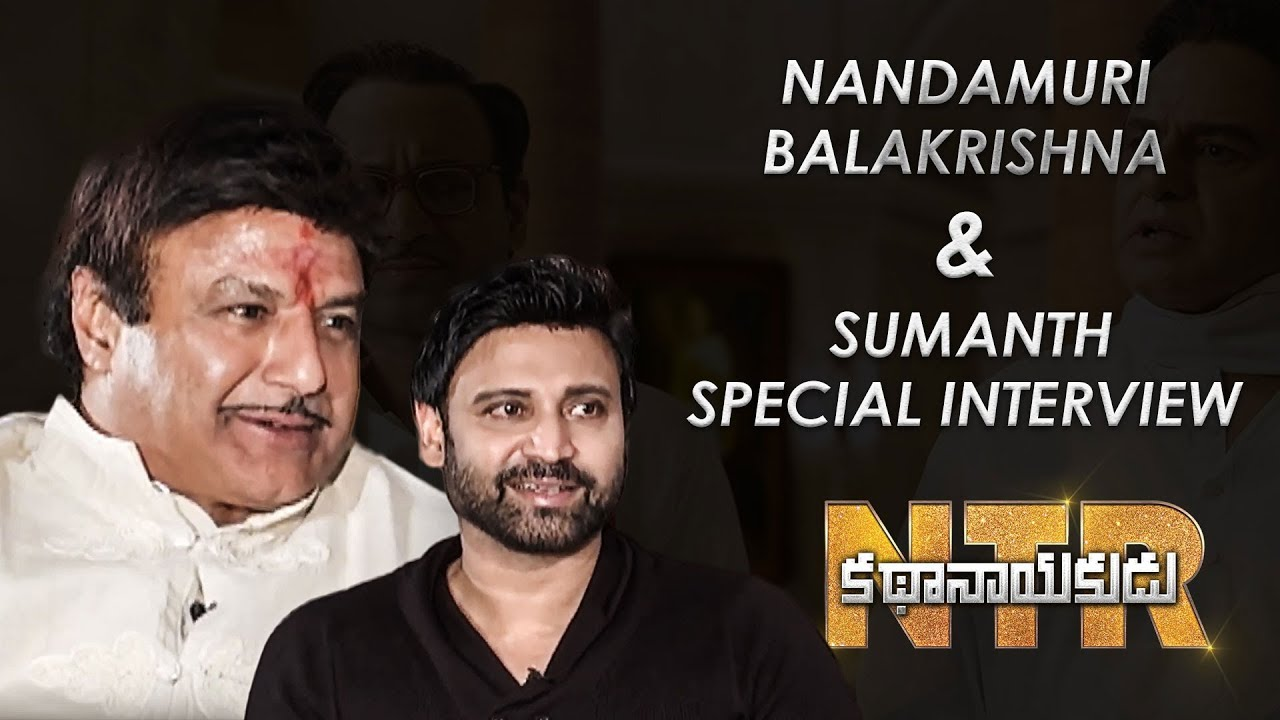 Balakrishna & Sumanth on NTR Kathanayakudu